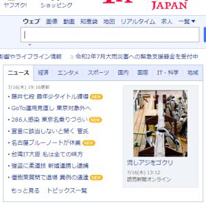 【将棋】藤井聡太、棋聖のタイトルを奪取。史上最年少のタイトルホルダー。