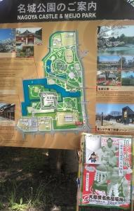 【写真】2年前の名古屋旅行(2018年7月10日・11日)その1:愛知県体育館