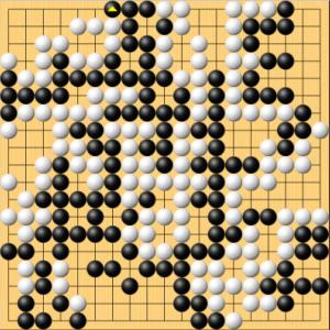 【囲碁】私の実戦より:ちょっとしたヨセの手筋