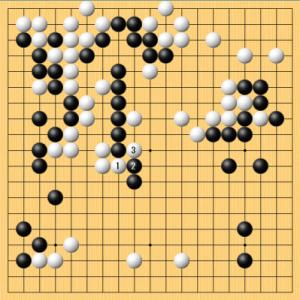 【囲碁】私の実戦から:石の取り方