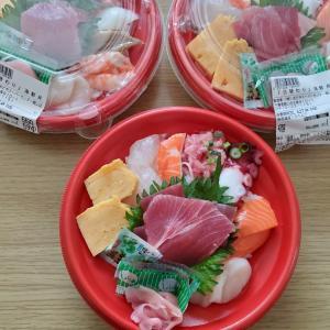 おどや海鮮丼の方向性思に思う。