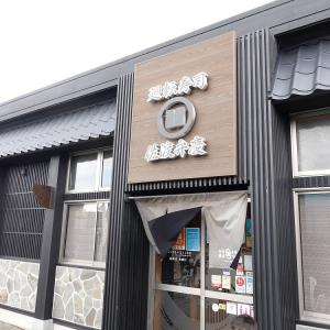 【売買あり】月次プラス!!新潟でフル充電寿司してきました