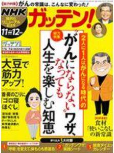 アトピー性皮膚炎の治し方 (*゚∀゚)ア