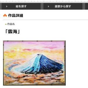 「アートで日本を元気に」へ参加しました。④