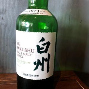 深緑のウイスキー