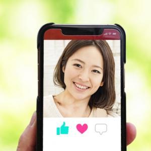 『マッチングアプリ』の顔写真が大切!!