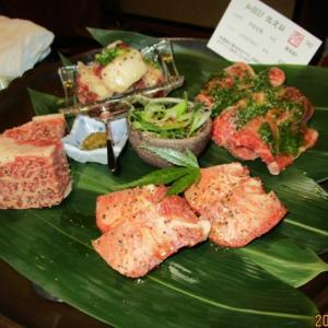祇園八坂邸の焼き肉懐石で会食する・・・d(^O^)b
