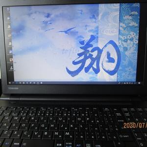 今日もパソコンの設定三昧(^_^;)