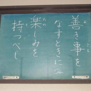 「神の別名」・・・それは「希望」かも・・・な~んちゃって(^_^;)