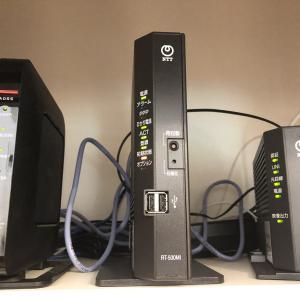 ドコモひかり電話へ変更 対応ルータの接続・利用方法