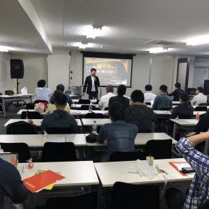 真のE-A-Tは熱狂かつ地道な活動から生まれる 静岡ブログ・アフィリエイトミーティング3周年スペシャル回 開催レポート #shizublog
