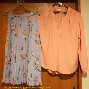 コーデ:トランテアン ブラウス×ビーラディエンス 花柄スカート