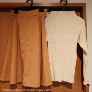 ジョイポリスデート コーデ:titivateニット×ジャスグリッティー リバーシブルスカート