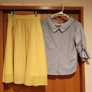 コーデ:Swingleストライプブラウス×アプワイザー スカート