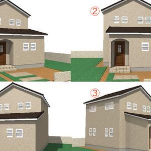 見せる角度で印象が変わる!家のイメージ