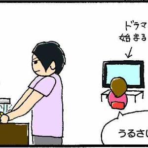 #12 ドラマ