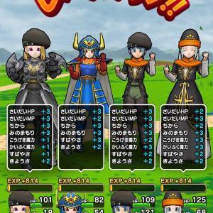 saku vs カラオケ全国ランキングバトル&ドラクエウォーク第3章「竜王」オリジナル攻略