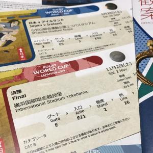 ラグビーワールドカップ2019の当選チケットがきました