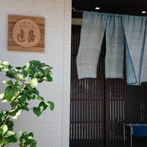 広島グルメ「みやじま達磨」は「達磨 雪花山房」の高橋名人のお弟子さんが開店したお蕎麦屋さん