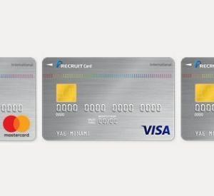 【クレジットカード】おすすめクレジットカード紹介その3 リクルートカード