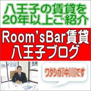 『賃貸ブログ』は中川社長が書いてます
