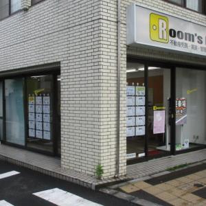 八王子駅エリアの『街の不動産屋』として認知されてきたのかな!?