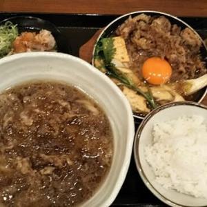 楢原町の丸亀製麺に『麺職人』が!?