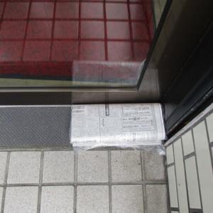新聞配達員さんの心配りに。。。