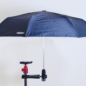 雨の日の撮影が快適になる撮影アイテム