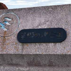 vol.331 日本一周41日目in北海道