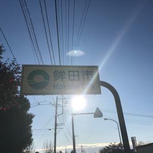 vol.381 日本一周87日目in茨城県