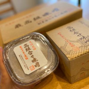 ふるさと納税、大分県日田市から返礼品が届きました!