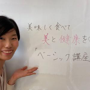【通信講座 第5回】おかずが決まらない!!