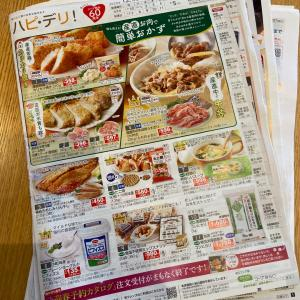 美味しく食べる!黄金バランスダイエットの味方♡生協さんで何を買う?