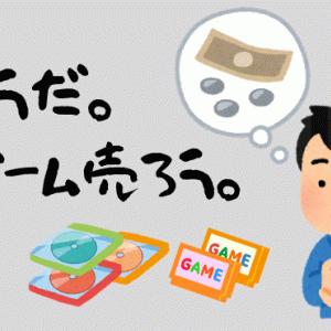 レトロゲーム買取実録 2019夏
