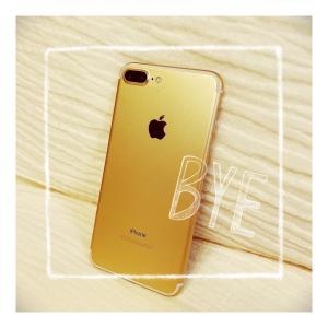 ありがとう・・・iPhone7plus
