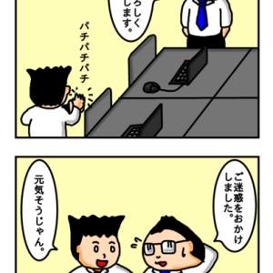 【過去の自分へ②】会社に復職するのが不安