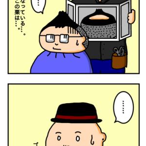 【雑記③】薄毛と美容室