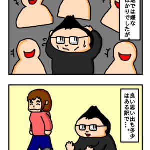 【近況報告③】カウントダウン
