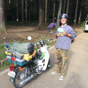 バイク旅31日目・9月20日