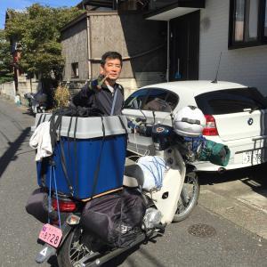バイク旅🛵 32日目  10月5日