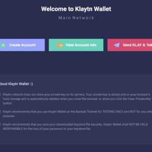 Klaytn(KLAY)のウォレットを生成してみよう!(一般使用は禁止!)