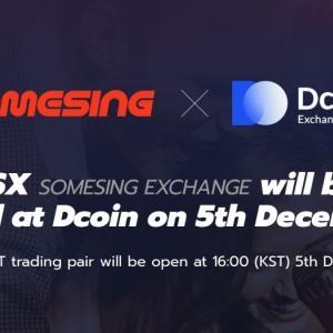 SOMESINGは、Dcoin取引所に上場されています!