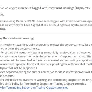 Upbit、注意すべき暗号資産としてMonacoinが指定!