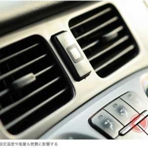 エアコンのベストな設定温度は?