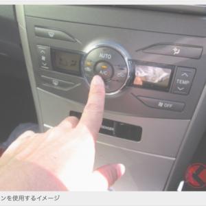暖房は燃費に影響があるのか