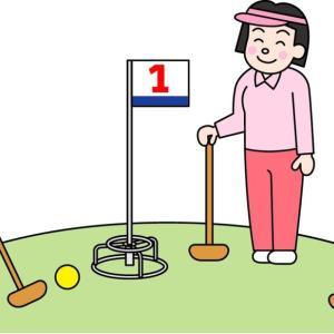 グランドゴルフのルール!かみ砕いた解説で簡単にわかりやすく(3)