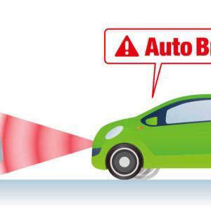 軽自動車も含めたサポカー比較を見てみよう!先進機能で事故回避