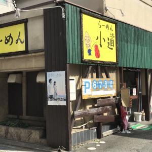 ラーメン小道 (広島市可部)☆★★