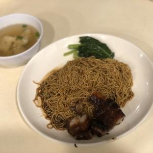 【マレーシアご飯】ドライワンタンミーが美味しすぎるので、力説したい